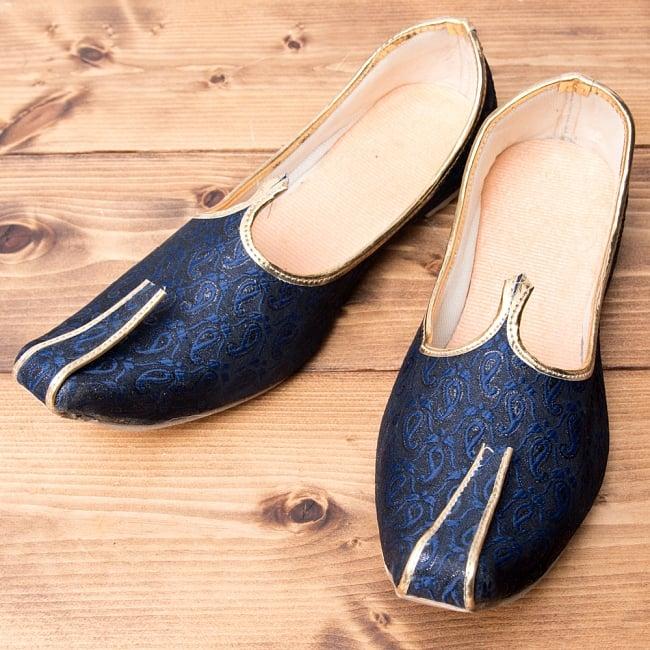 男性用宮廷靴 - モジャリネイビー 1