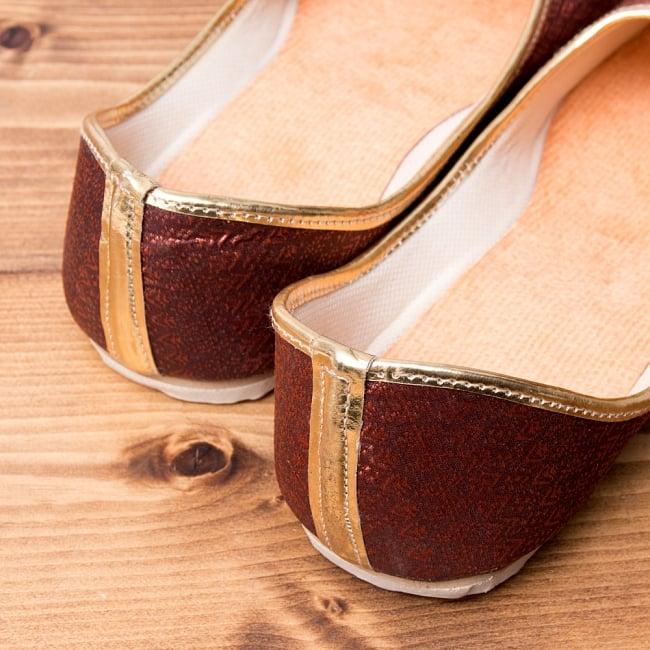 男性用宮廷靴 - モジャリブラウン 5 - かかと部分の様子です。