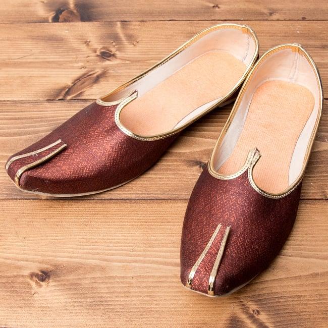 男性用宮廷靴 - モジャリブラウン 1