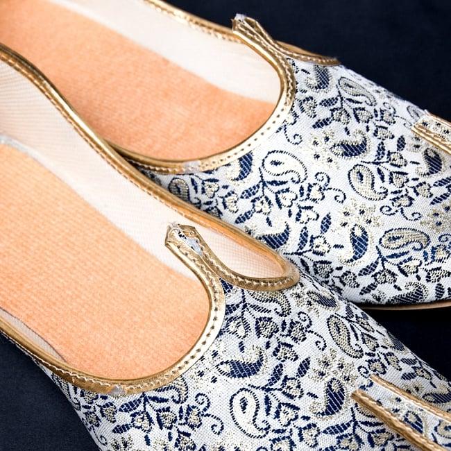 男性用宮廷靴 - モジャリブルー×ホワイト 3 - 角度を変えてみてみました。