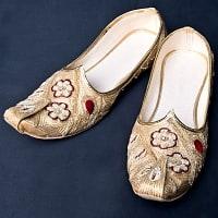 男性用宮廷靴 - モジャリゴールドの商品写真