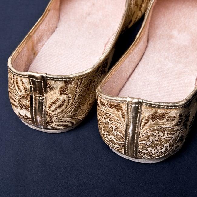 男性用宮廷靴 - モジャリゴールド 5 - かかと部分の様子です。