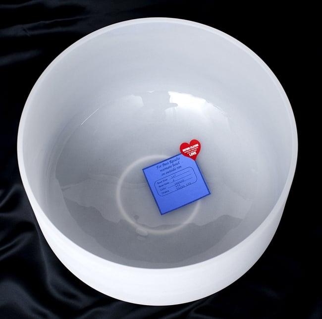 【A音程】第6チャクラ(third eye)クリスタルシンギングボウル 直径31cm程度の写真2 - 上からの写真です