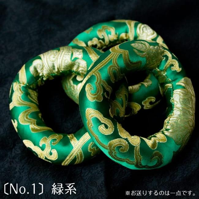 シンギングボウル用リング[直径約11cm] 4 - 緑色のものです