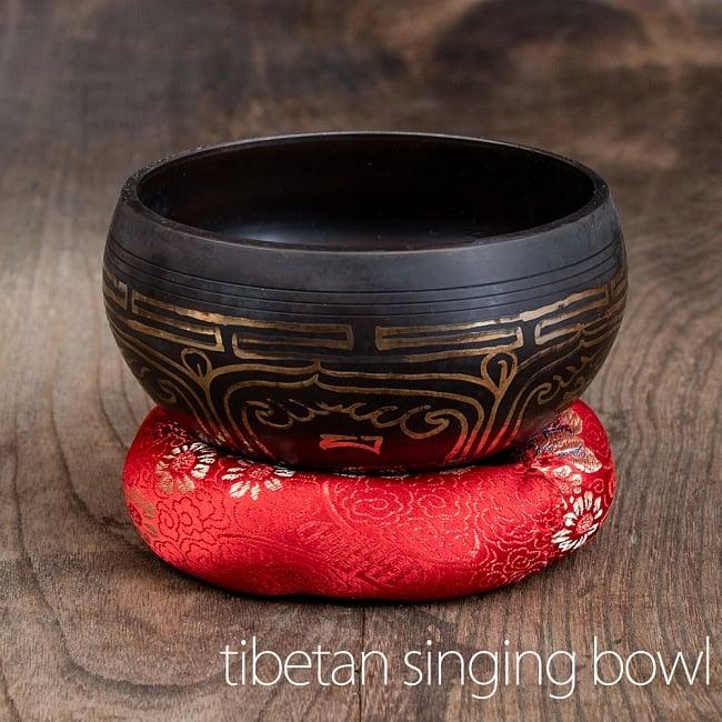 【アソート】チベタンシンギングボウル (スティック付属) 11.5cm前後の写真