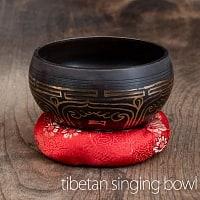 【アソート】チベタンシンギングボウル (スティック付属) 11.5cm前後