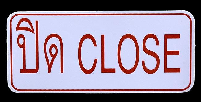 Close-タイ語の写真1