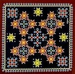 ランゴリ四角 (23cm×23cm)
