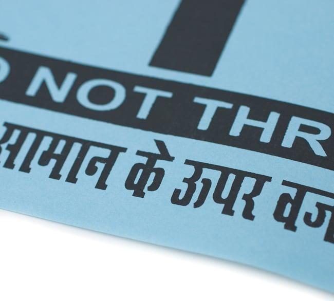インドの壊れ物ステッカー - 水色(5枚セット)の写真4 - ヒンディー語が書いてあるのが素敵です!