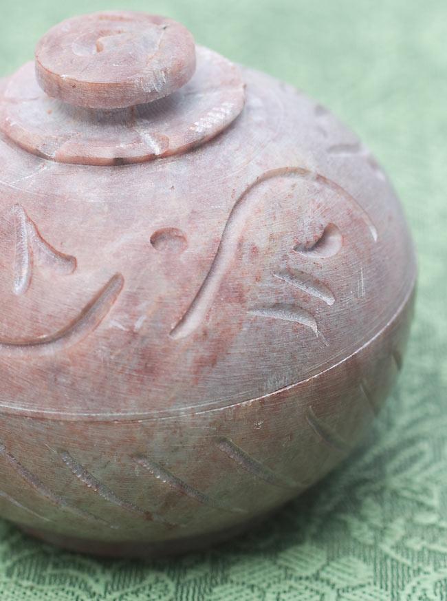 ソープストーンの彫刻ピルケース&お香立て 3 - 別の場所を見てみました。