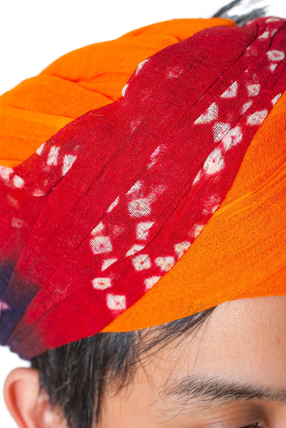 インド人になれる!ラジャスタンの本格ターバン 4 - バンディニと呼ばれる独特の染模様が素敵です。