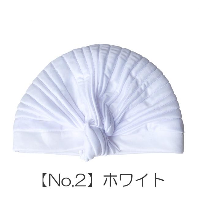 被るだけ簡単カラフルストレッチターバン 仮装に便利!インドやアラブなコスプレへ 10 - 【No.2】ホワイト