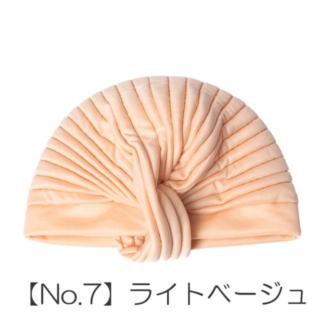 被るだけ簡単カラフルストレッチターバン 仮装に便利!インドやアラブなコスプレへ 15 - 【No.7】ライトベージュ