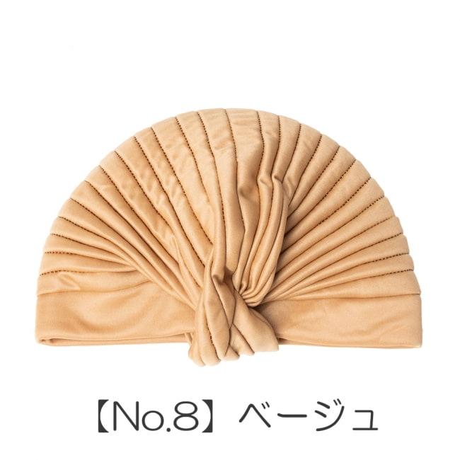 被るだけ簡単カラフルストレッチターバン 仮装に便利!インドやアラブなコスプレへ 16 - 【No.8】ベージュ