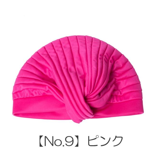 被るだけ簡単カラフルストレッチターバン 仮装に便利!インドやアラブなコスプレへ 17 - 【No.9】ピンク