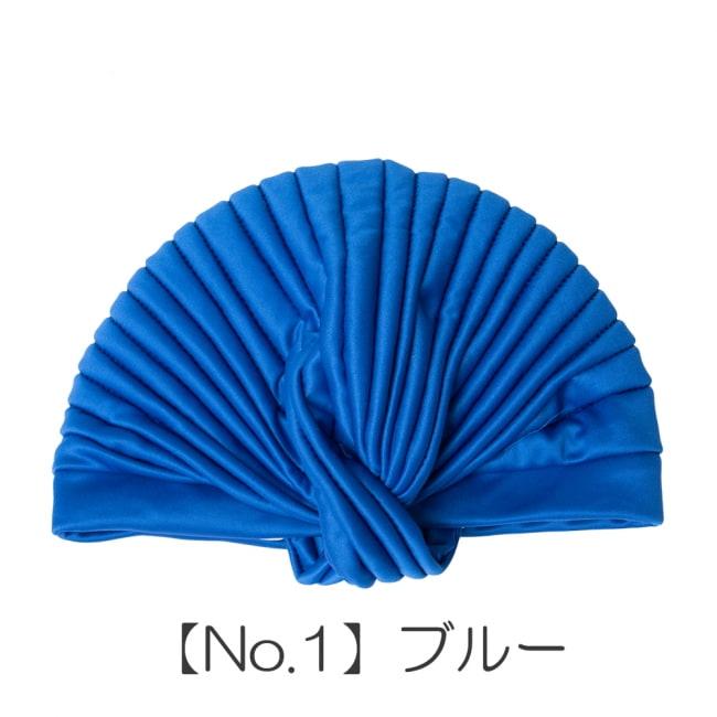 被るだけ簡単カラフルストレッチターバン 仮装に便利!インドやアラブなコスプレへ 9 - 【No.1】ブルー