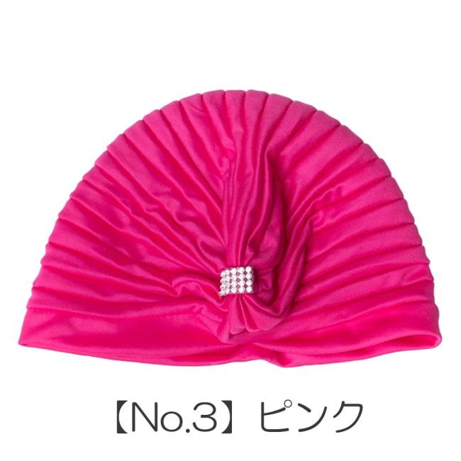 被るだけ簡単カラフルストレッチターバン ラインストーン付き 仮装に便利!インドやアラブなコスプレへ 13 - 【No.3】ピンク