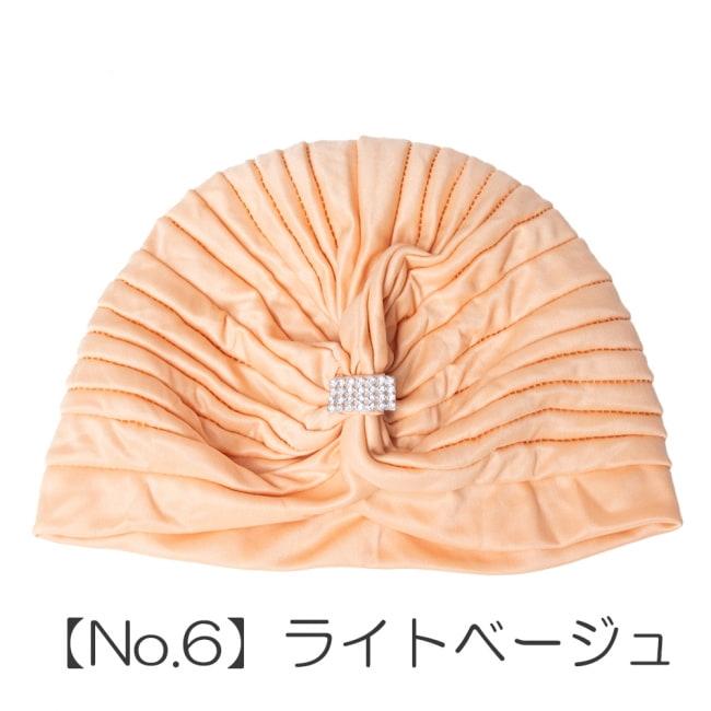 被るだけ簡単カラフルストレッチターバン ラインストーン付き 仮装に便利!インドやアラブなコスプレへ 16 - 【No.6】ライトベージュ