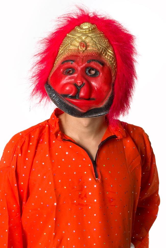 【インド品質】ホラーハヌマーンマスク お面 仮装の写真