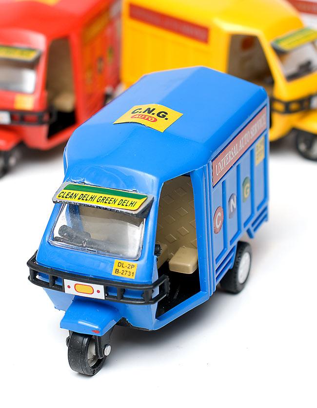 インドの働く車 オート三輪 - 青(Vikram)の写真