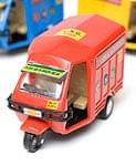 インドの働く車 オート三輪 - 赤