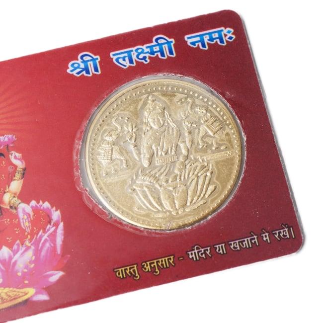 神様ATMカード ラクシュミ 3 - コイン状のものが埋め込まれています。