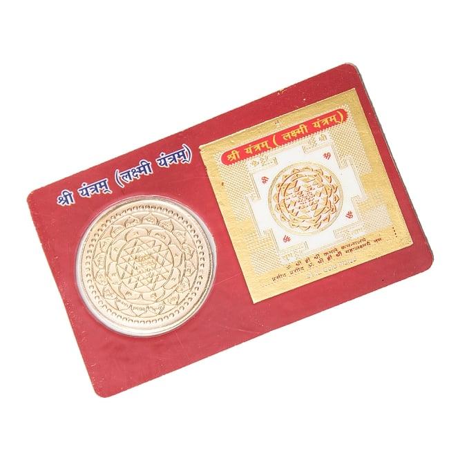 神様ATMカード ラクシュミ 4 - 裏面のようすです。