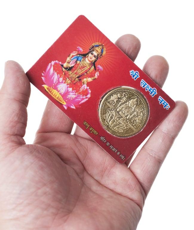 神様ATMカード ラクシュミ 5 - 手に取るとこれくらいの大きさ