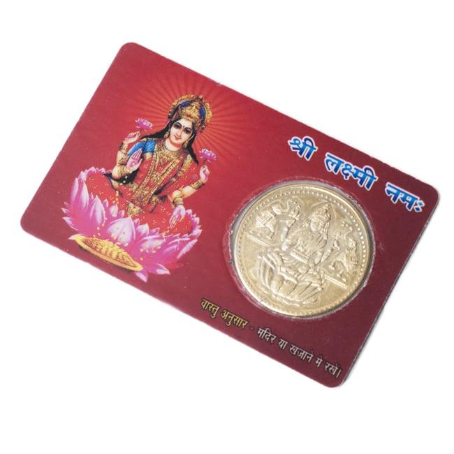 神様ATMカード ラクシュミの写真