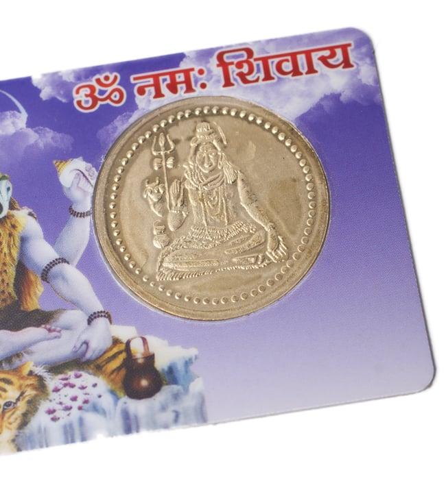 神様ATMカード シヴァ 3 - コイン状のものが埋め込まれています。