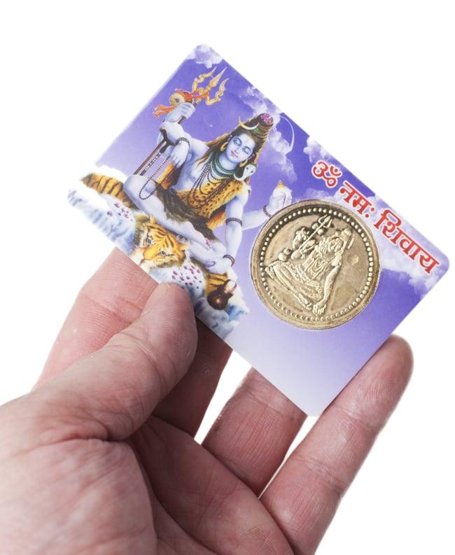 神様ATMカード シヴァ 5 - 手に取るとこれくらいの大きさ