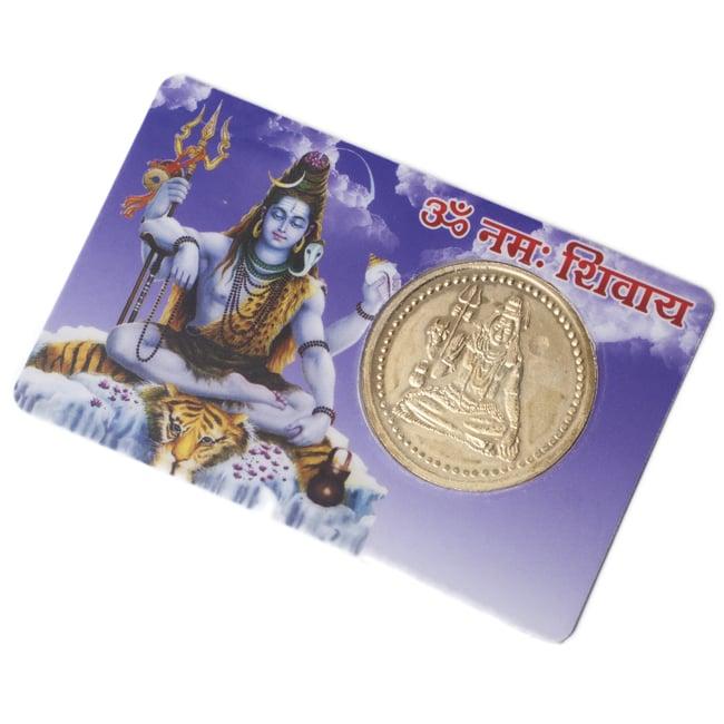 神様ATMカード シヴァの写真
