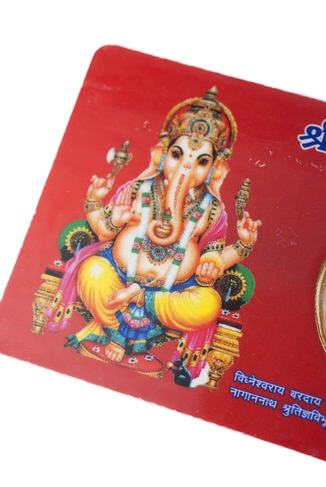 神様ATMカード ガネーシャの写真2 - 神様のありがたい姿