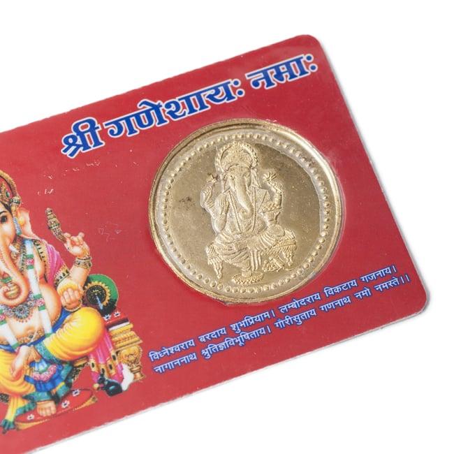 神様ATMカード ガネーシャの写真3 - コイン状のものが埋め込まれています。
