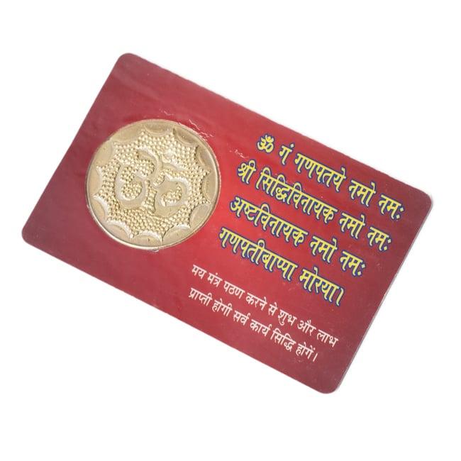 神様ATMカード ガネーシャの写真4 - 裏面のようすです。