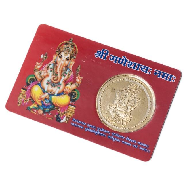 神様ATMカード ガネーシャの写真