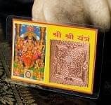 財布に入れる神様カード - パールヴァティ