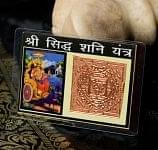 財布に入れる神様カード - シャ