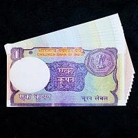 インドのこども銀行【1ルピー札