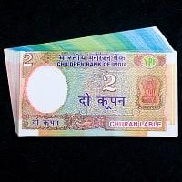 インドのこども銀行【2ルピー札】