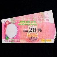 インドのこども銀行【20ルピー札】