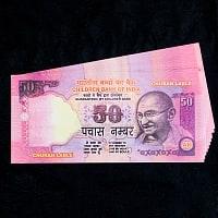 インドのこども銀行【50ルピー札】