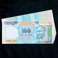 インドのこども銀行【100ルピー札】