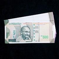 インドのこども銀行【500ルピー札】
