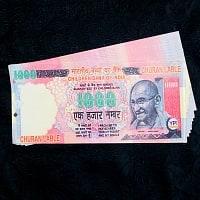 インドのこども銀行【1000ルピー札】