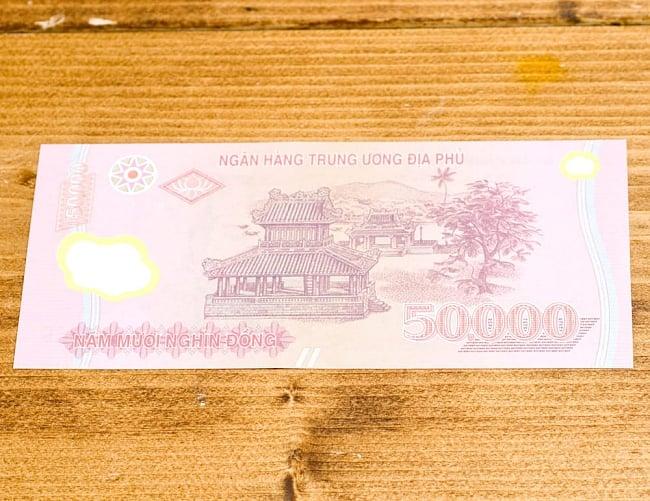 死後の世界のお金 冥金100枚セット【50.000】 3 - 裏面です。こちらの綿もしっかりとデザインされています。
