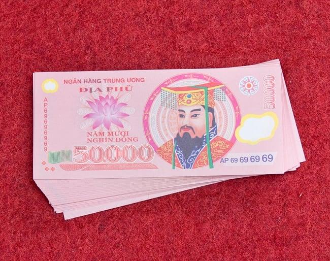 死後の世界のお金 冥金100枚セット【50.000】の写真