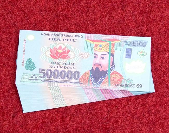 死後の世界のお金 冥金100枚セット【500.000】の写真