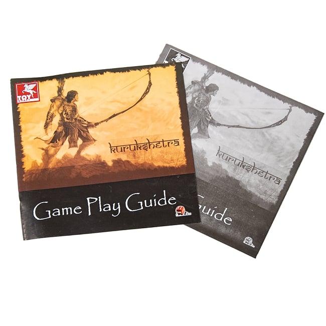 【ボードゲーム】マハーバーラタ  クルクシェートラの戦い 10 - ルールブックとストーリーブックもついてきます