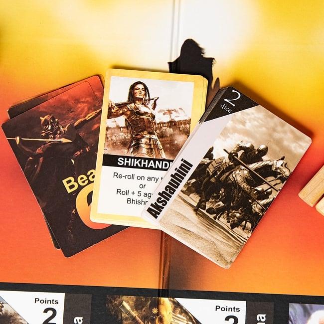 【ボードゲーム】マハーバーラタ  クルクシェートラの戦い 5 - 別のカードをみました
